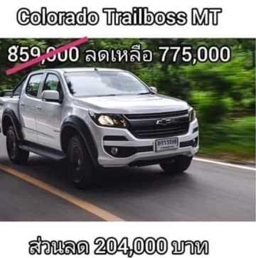 Colorado Tarilboss MT
