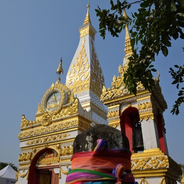 Wat Phra That Phanom   5