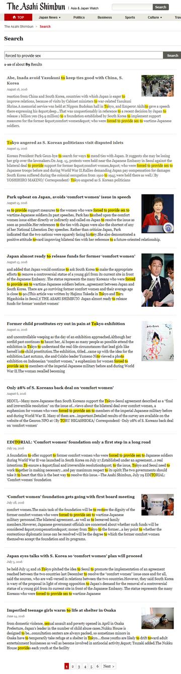 (forced to provide sex)The Asahi Shimbun
