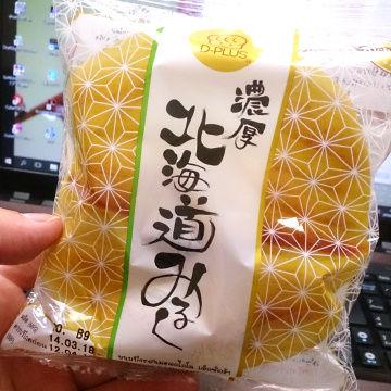 濃厚北海道ミルク1