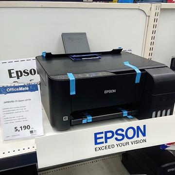 EPSON L3150  1
