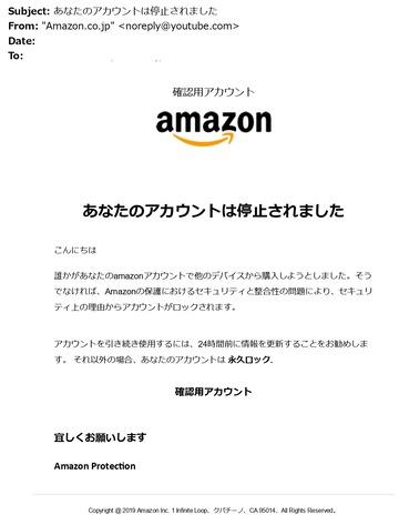 Amazon 5_page-0001