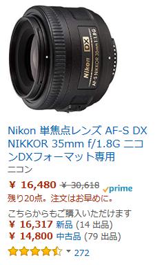 ニコン hb46