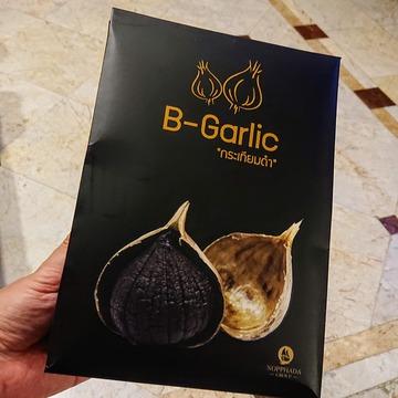 B-Garlic 1