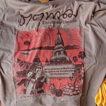 Wat Phra That Phanom   Tシャツ