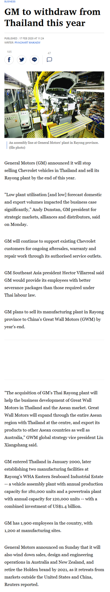 GM to withdraw from Thailand this year