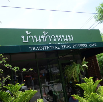 Baan Kao Nhom 2