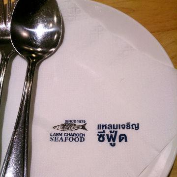 LaemCharoen_Seafood_1