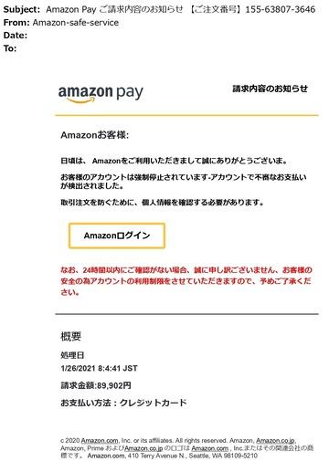 Amazon 1_page-0001