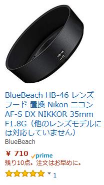 hb46コピー