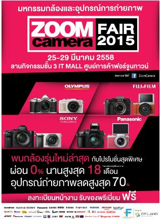 ZOOM_camera_fair