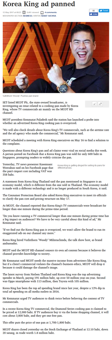 Korea King ad panned  Bangkok Post- business