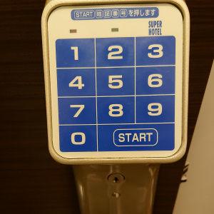 スーパーホテル久喜_4