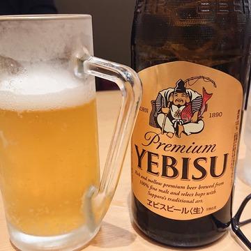 Premium YEBISU