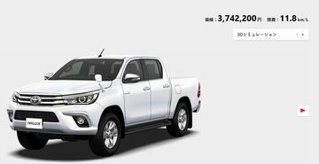 トヨタ ハイラックス  価格&グレード  Z  トヨタ自動車WEBサイト