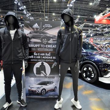 Motor Expo 2018 _5