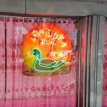 大上海飯店 3