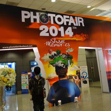 Photo Fair 1-00497