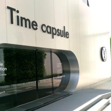 ルイヴィトン Time capsule1