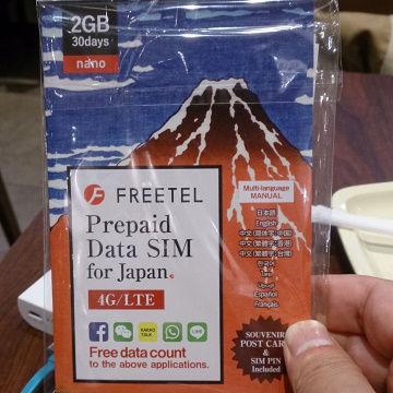 FREETEL_SIM_