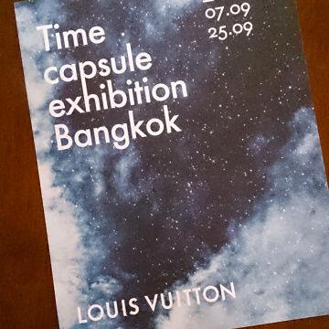 ルイヴィトン Time capsule3