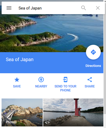 Sea of Japan - Google jp Maps