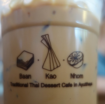Baan Kao Nhom 1