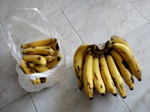 バナナ2房を買ってしまう
