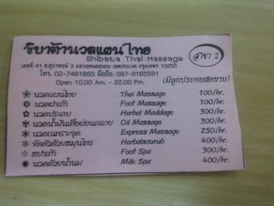 IMG-20111219-01438