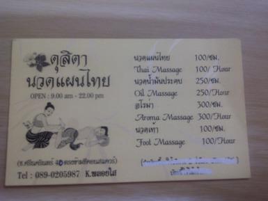 IMG-20111219-01437