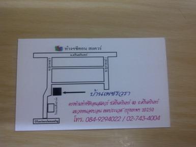 IMG-20111219-01436