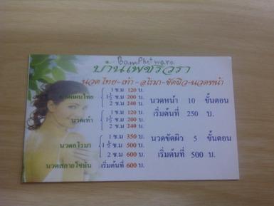 IMG-20111219-01435