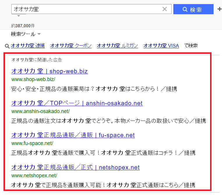 http://livedoor.blogimg.jp/thanxx-ikumou/imgs/8/d/8d195b50.png