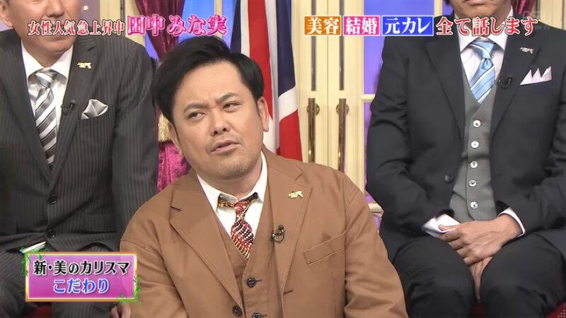 有田 哲平 太った
