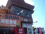 samaoyati1