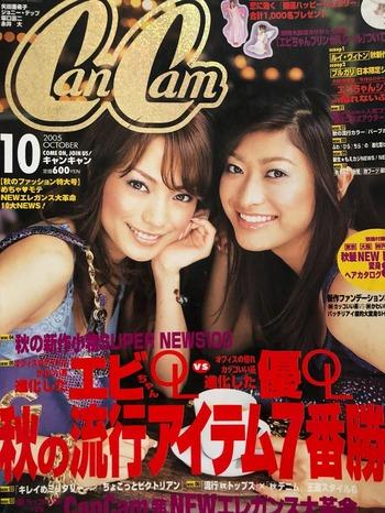 2005年10月号