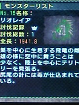 bc67bb91.jpg