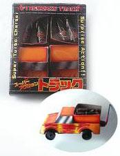 「スーパーアクショントラック」