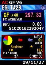 GF V6 091127