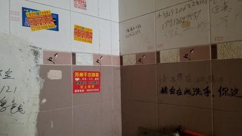 ilovesuzhou (24)