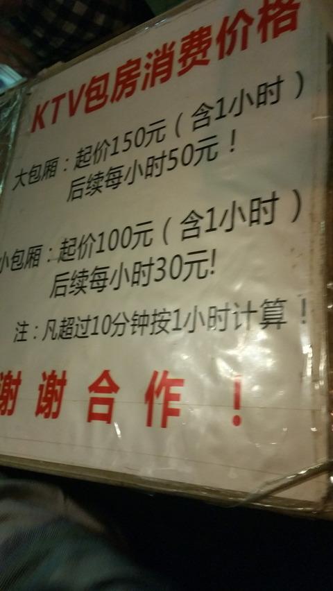 201710260_200844
