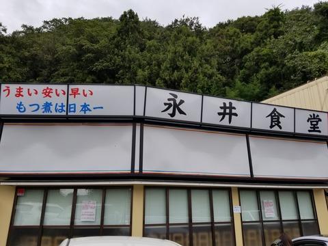 kinnjo (6)