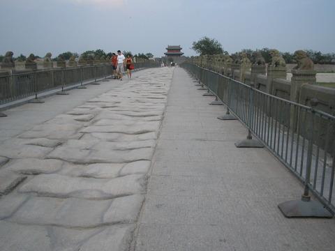 Beijing 108