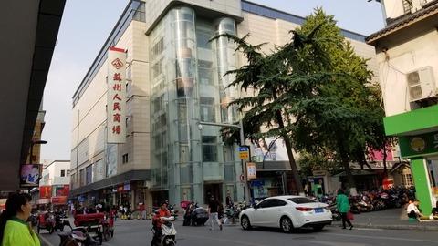 ilovesuzhou (2)