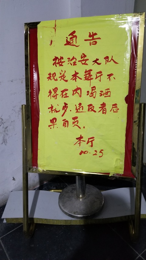 ilovesuzhou (36)