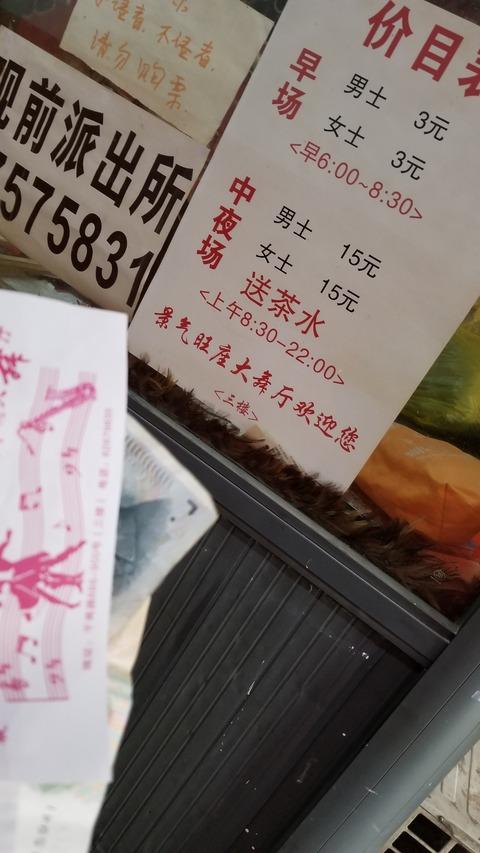 ilovesuzhou (23)