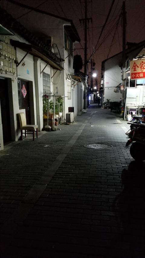 ilovesuzhou (34)