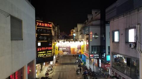 ilovesuzhou (28)