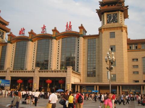 Beijing 115