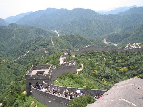 Beijing 103